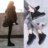 chic馬丁靴女英倫學生韓版百搭秋冬棉靴網紅單靴短靴2020新款女鞋 俏girl