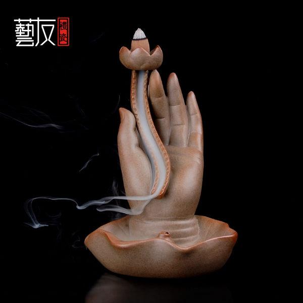陶瓷香爐煙倒流香薰爐如來佛手觀音倒流香爐創意茶道紫砂沈香擺件