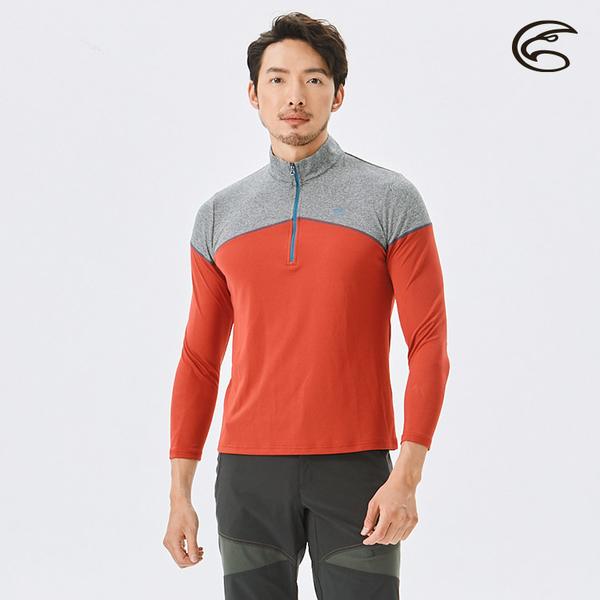 ADISI 男半門襟涼感智能纖維速乾長袖上衣AL2111136 (M-2XL) / 吸濕排汗 快乾 單向導濕 涼感 排汗衣