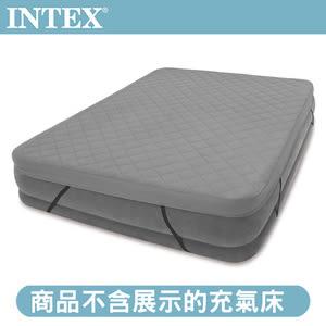 【INTEX】充氣床專用保護套-寬152cm(69643)