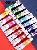 水彩顏料 晨光兒童水粉畫顏料裝套裝幼兒園畫畫水彩畫筆工具箱套裝小學生初學者 夢藝家