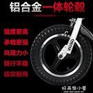 貝琦童兒童自行車2-3-4-6-7-8-9-10歲男女寶寶童車腳踏車小孩單車 NMS好再來小屋