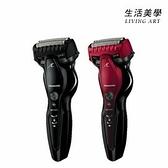 日本製 國際牌 PANASONIC【ES-ST6S】電動刮鬍刀 電鬍刀 滑順刀頭 水洗 乾淨舒適 全機防水 ES-ST6R後繼