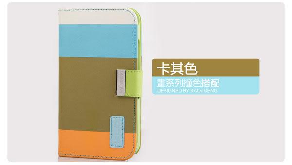 note 2 免運  三星Note 2 N7100皮套 畫系列 支架皮套 保護套 翻蓋皮套(任選二個$900)
