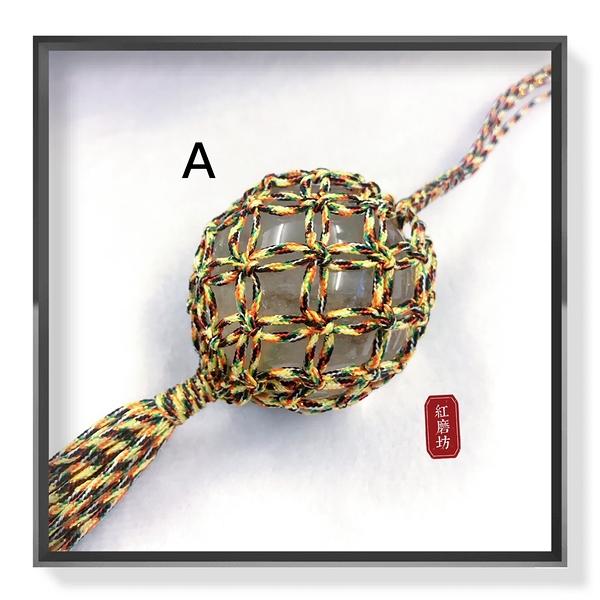 【Ruby工作坊】NO.A天然5CM白冰球+七色線網吊飾(加持祈福) 紅磨坊