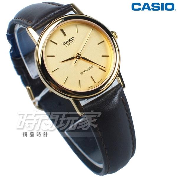 CASIO卡西歐 MTP-1095Q-9A 經典簡約時尚皮帶腕錶 指針錶 男錶 中性錶 女錶 金x深咖啡 防水手錶