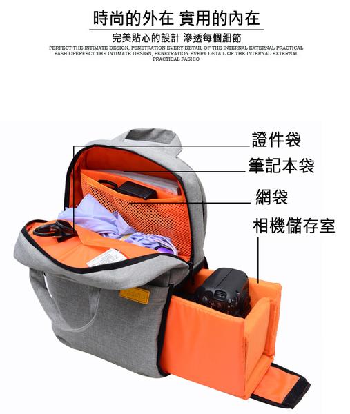 貝比幸福小舖【91099-V】大容量多功能防潑水防盜旅行雙肩相機包 抽屜包 單肩包 手提包 防盜包