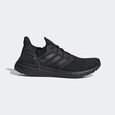 Adidas Ultraboost 20 [EG0691] 男女鞋 運動 慢跑 休閒 緩震 舒適 情侶 穿搭 愛迪達 黑