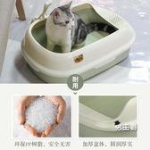 (交換禮物)貓砂盆衛生間如廁貓砂盆大號半封閉式貓廁所土貓沙盆貓屎盆貓咪用品XW
