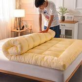 加厚床墊榻榻米單人雙人1.5m1.8mx2.0米褥子家用軟墊學生宿舍墊被【雙11購物節】