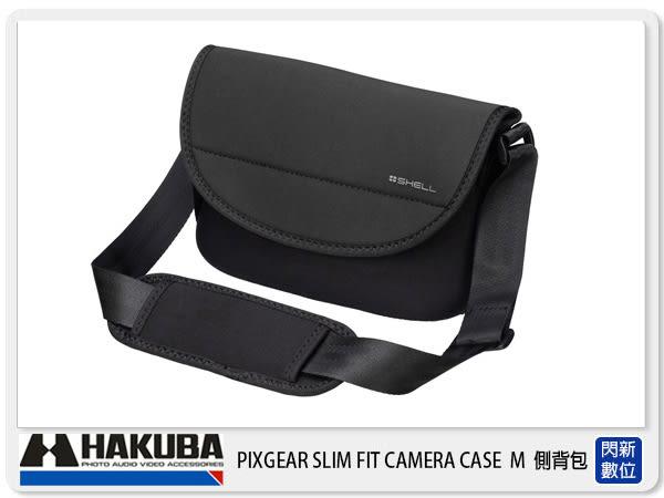 HAKUBA PIXGEAR SLIM FIT CAMERA CASE  M BLACK 側背包 黑 (HA20488,公司貨)
