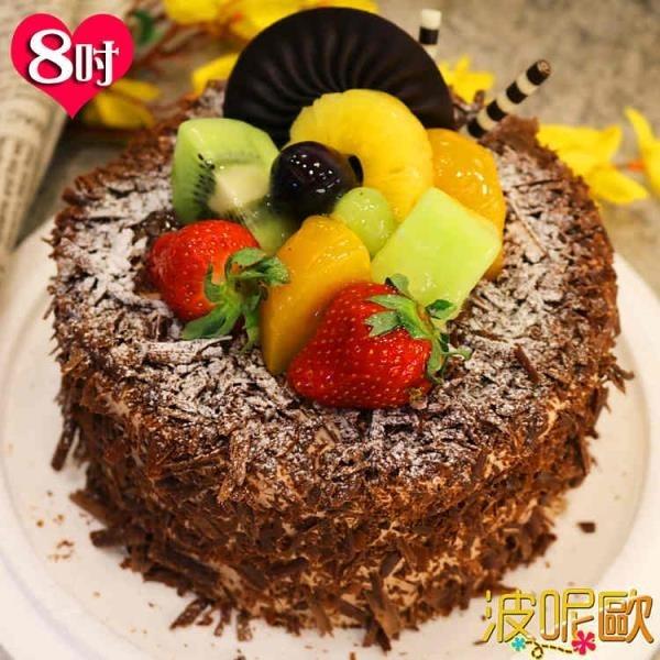 【南紡購物中心】【波呢歐】黑森林雙餡鮮奶蛋糕(8吋)