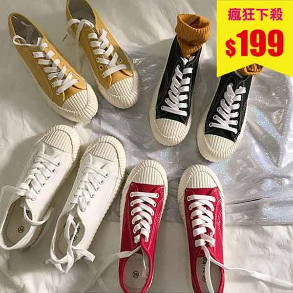 休閒鞋.白底綁帶平底餅乾鞋【KT-86】黑/白/黃/紅
