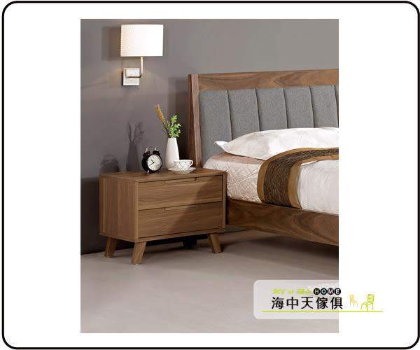 {{ 海中天休閒傢俱廣場 }} C-23 摩登時尚 床頭櫃系列 057-7 維爾達1.8尺床頭櫃