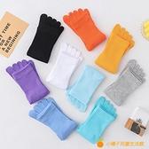 3雙裝 五指襪純棉分趾襪中筒腳趾襪運動防臭長筒五趾襪【小橘子】