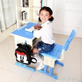 兒童學習書桌可升降防劃桌子男女孩作業課桌椅組合套裝小學生家用igo  莉卡嚴選