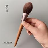 化妝刷 高端羊毛散粉刷大號火苗腮紅刷實木柄動物毛斜角修容刷真毛化妝刷