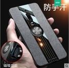 小米9T Pro 紅米note8 Pro 手機殼 保時捷 軟硅膠 絨布紋 防摔 全包 磁吸 指環 保護套 輕薄 支架