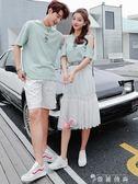 情侶裝夏裝新款沙灘韓版學院風女裙氣質連身裙男短袖T恤套裝 时尚潮流