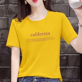 白色純棉短袖t恤女2021年新款夏季體恤網紅ins超火上衣潮 設計師