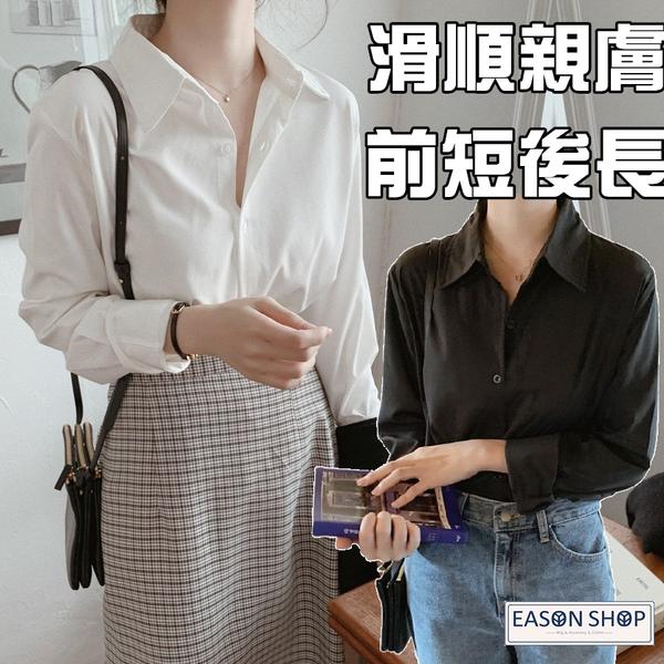 EASON SHOP(GW9056)韓版男友風寬鬆翻領滑順親膚白色長袖襯衫女上衣服排釦雪紡衫工作制服大碼閨蜜裝