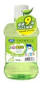 刷樂兒童含氟潄口水(青蘋果口味)500ml