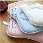 3D涼感枕 頭型枕 防扁頭枕機能型 寶寶3D可水洗頭型枕 定型枕 嬰兒枕 寶寶枕【FB0004】 幼兒園枕頭