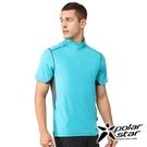 PolarStar 男 Coolmax立領短袖衣『藍綠』P21153 排汗衣 排汗衫 吸濕快乾.吸濕.排汗.透氣.快乾.輕量