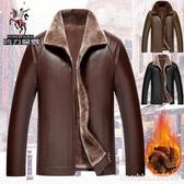 皮衣外套 勢力冬季男中年PU皮衣男士爸爸冬裝皮毛一體加絨加厚外套 星河光年