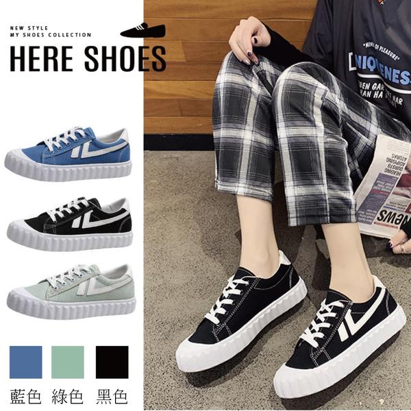 [Here Shoes]底厚3CM休閒鞋 PU+帆布鞋面 經典綁帶條紋運動休閒鞋 -AW2001