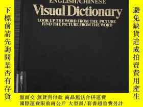二手書博民逛書店THE罕見FACTS ON FILE ENGLISH  CHIN