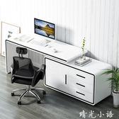 台式家用旋轉書桌子現代簡約臥室時尚轉角書柜書架折疊電腦桌組合QM  晴光小語