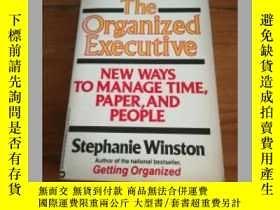 二手書博民逛書店The罕見Organized Executive: A Prog