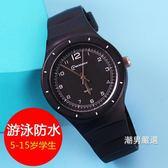 兒童手錶女孩男孩防水石英錶5-15歲正韓學生指針式小孩電子錶