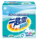 【一匙靈】 超濃縮洗衣粉 1.9Kg x6入/ 箱購-箱購