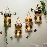 掛飾 臥室墻壁裝飾掛件創意餐廳房間客廳墻上墻面水培花瓶家居壁掛飾 品 數碼人生