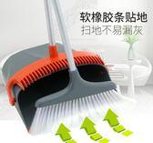 雙12購物節伊司達掃把簸箕套裝組合家用掃地掃頭發器單個掃帚笤帚軟毛掃把夏沫居家