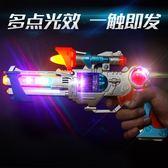 仿真兒童槍玩具寶寶電動東發聲光手搶套裝3-4-5-6-7歲帶音效男孩