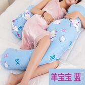 側睡枕頭大全護腰枕墊子形枕睡覺神器哺乳睡枕防螨用品孕婦懷孕期 igo街头潮人
