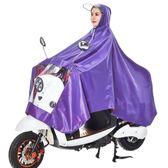 電動車單人摩托車男女士加大加厚雨衣透明大帽檐時尚雨披