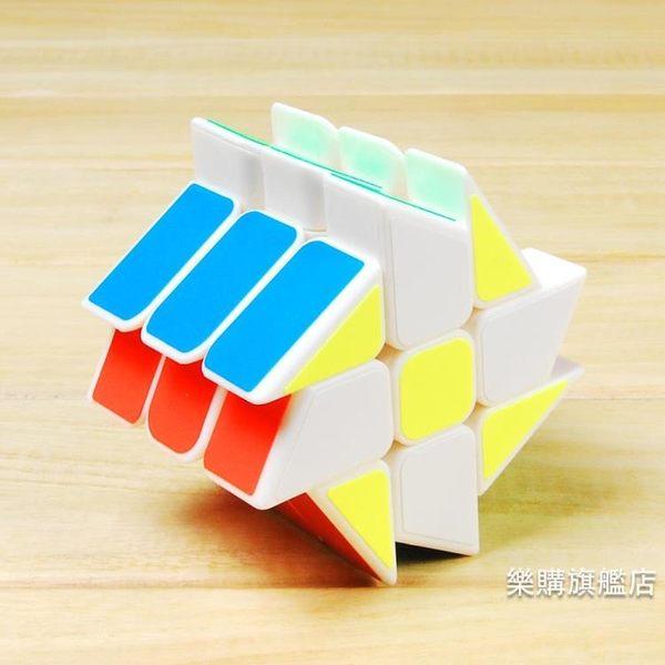 魔術方塊 風火輪魔方新品異形三階變形魔方兒童益智力玩具成人魔術方塊【樂購旗艦店】