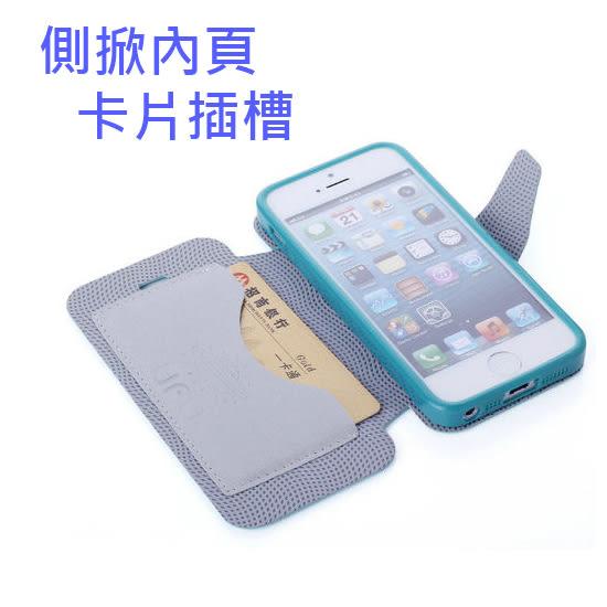 【UFO】Apple iPhone 5 5s SE 一代側掀皮套/書本式翻頁/保護套/軟套/蘋果