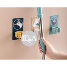 IDEA 無痕多功能拖把架 2入 防水 掃把架 浴室 免打孔 居家生活 無痕掛鉤