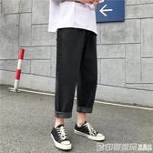 九分褲子男ins韓版潮流寬鬆bf港風休閒褲墜感闊腿直筒黑色牛仔褲 印象家品