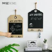 留言板 創意北歐風留言黑板餐廳牆壁裝飾品門口鑰匙架奶茶店牆面上壁掛件 3色
