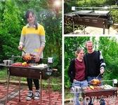 燒烤架 大號燒烤爐 戶外便攜全套家用5人以上加厚木炭bbq工具木炭燒烤架YYJ moon衣櫥