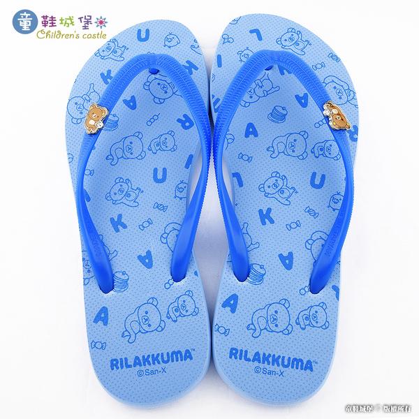 童鞋城堡-拉拉熊 懶萌日常 夾腳拖-KM26153 女款-藍 / 黑(共二色)
