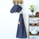 圍裙 日式和風深藍素色文藝餐巾餐墊圍裙 米蘭街頭