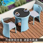 陽臺桌椅 紫葉陽臺小桌椅藤椅三件套陽臺小茶幾zg