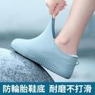 雨鞋套男女鞋套雨天下雨神器防雨防水防滑加厚耐磨底兒童硅膠腳套【八折搶購】
